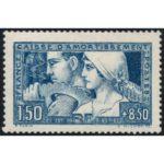 Boutique en ligne de timbres rares